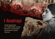 NEWS-I ANATROPI