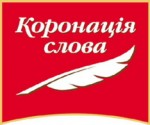 Logo_KS_NEW2001