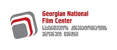 Georgia_film_center_0